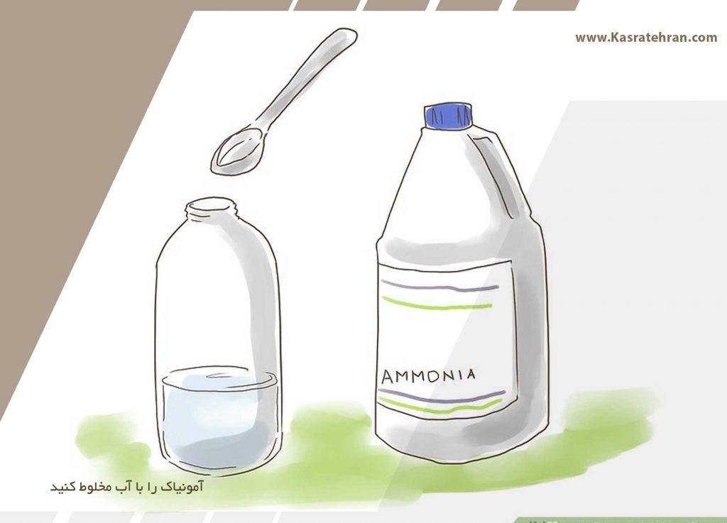 تمیز کردن لکه جوهر